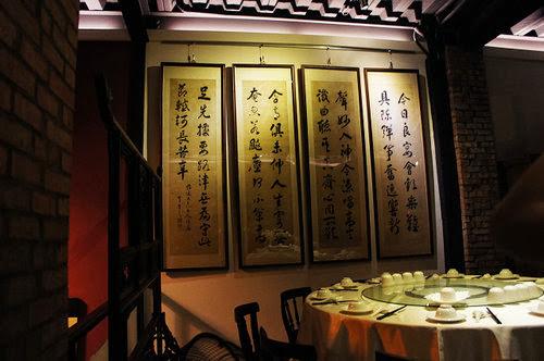 Nikkey的瘋狂世界: 〈竹北〉尊煌中式餐館
