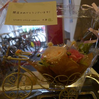 Velenyo様(上田市)よりいただきました。ありがとうございます。