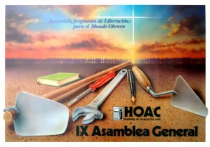 1995 IX AG.jpg