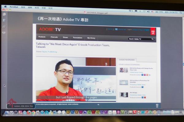 Adobe台北總公司部落客聚會活動介紹九把刀的APP電子書