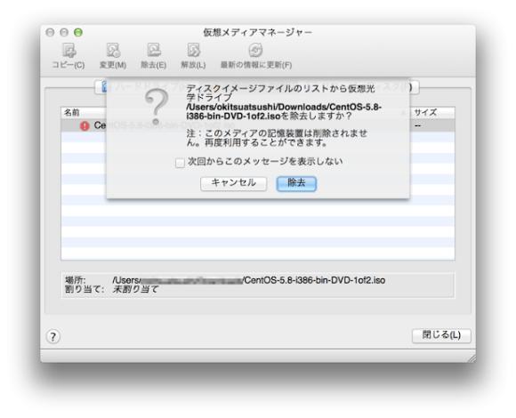 スクリーンショット_2013-10-28_21.39.19-2.png