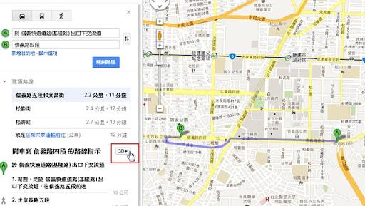 gmap06.jpg