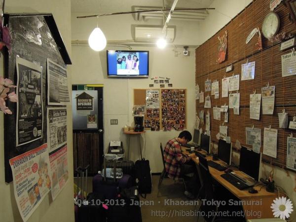 東京住宿, 東京自由行, 東京青年旅館, 淺草住宿, 背包客, 東京淺草住宿, 東京自助旅行, 東京旅遊DSCN0153