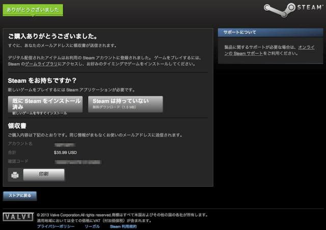 スクリーンショット_2013-07-21_14.25.07.png