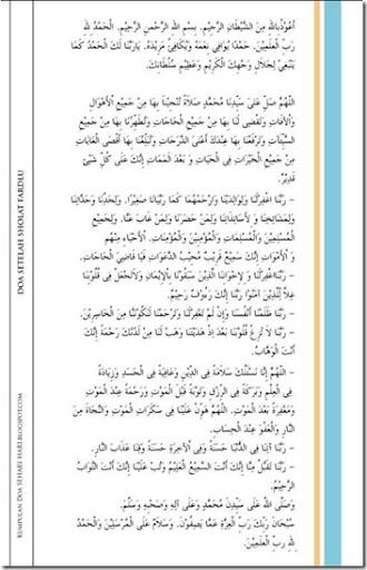 Doa Setelah Sholat Fardhu Pdf : setelah, sholat, fardhu, Dzikir, Setelah, Sholat, Fardhu, Lengkap, Contoh, Materi, Pelajaran