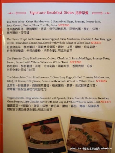 【食記】台中The Uptowner Taichung 雙城美式餐廳@西區廣三SOGO捷運BRT科博館 : 台中最強早午餐?口感紮實夠份量,漢堡薯餅與蛋捲都不錯吃呢! 下午茶 區域 午餐 台中市 捷運美食MRT&BRT 早餐 漢堡 美式 西區 西式 速食 飲食/食記/吃吃喝喝