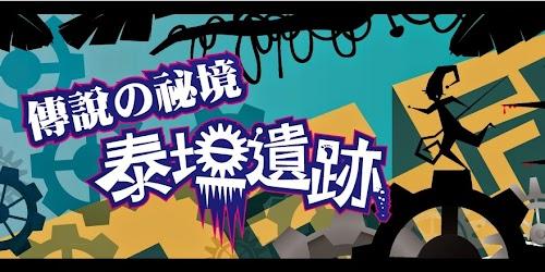 密室逃脫精選特輯:各種新鮮有趣的密室逃脫遊戲,就讓Accupass帶你來參加! - Accupass 生活誌