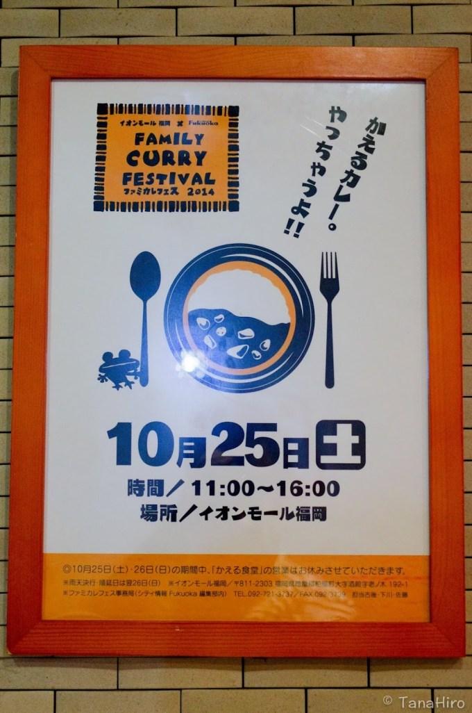 IMGP7320-1.jpg
