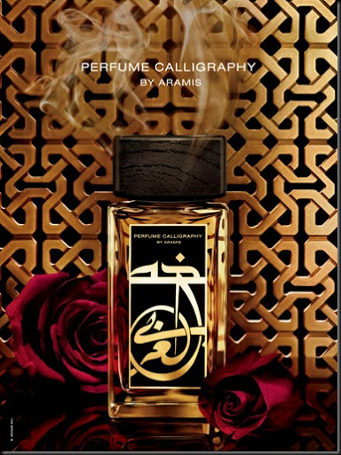 Aramis-calligraphy