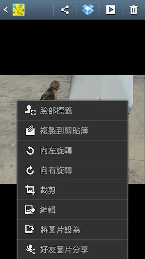 S3Screen26.png