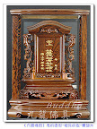 頂級花壇木雙鳳祖先牌位~『祖先的別墅孝思堂-公媽龕』-木紋一清二楚的雞翅木,深刻明顯的追憶與感念。
