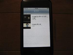 20071015_419693.jpg