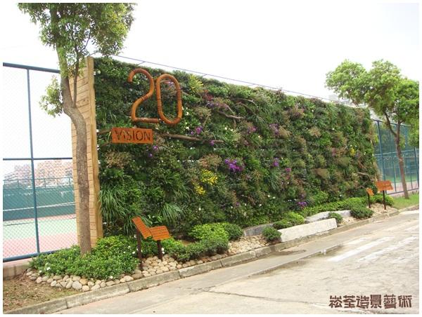 元智大學20年校慶紀念植生牆