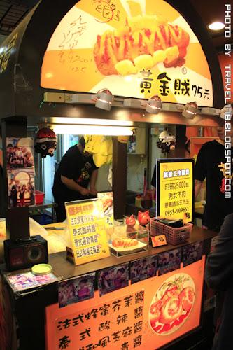 【逢甲夜市美食小吃】黃金賊~一起排隊討伐黃巾賊 - 旅行一起吧 ! Travel 178