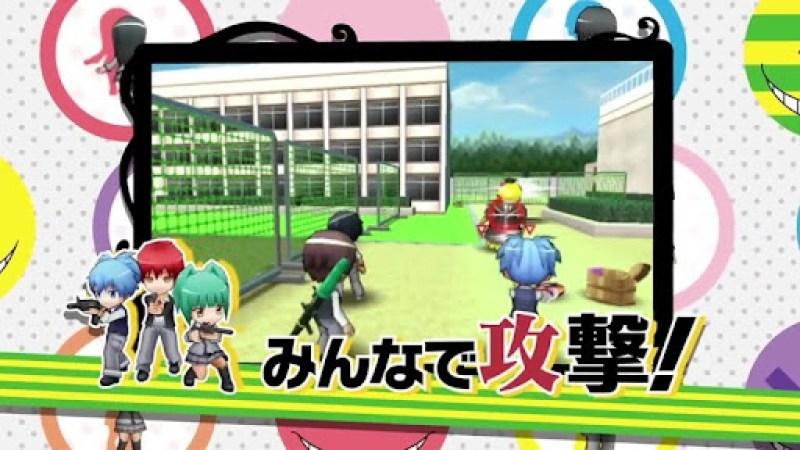 Ansatsu_Kyoushitsu_3DS_ (7)