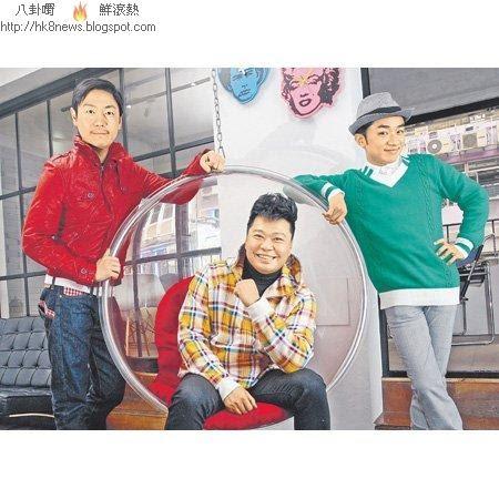 八卦嘢 (八卦野) [八卦o野]: 福祿壽專訪 省靚爆笑3兄弟招牌