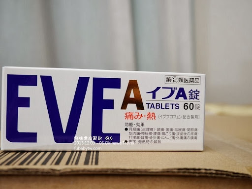 【eve】eve a 60錠 – TouPeenSeen部落格
