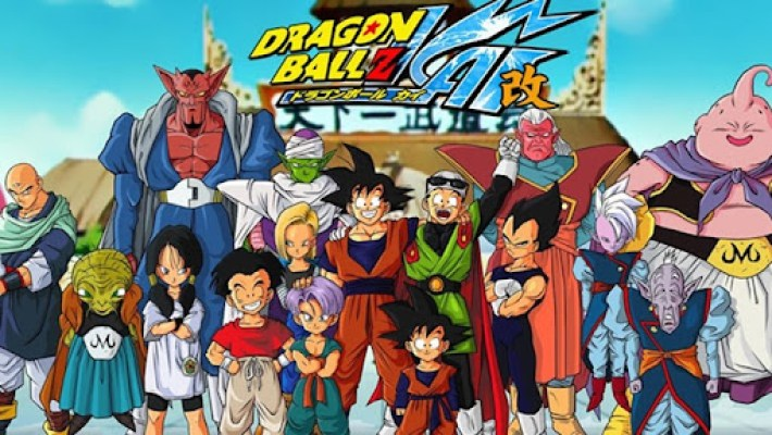 dragon-ball-kai1
