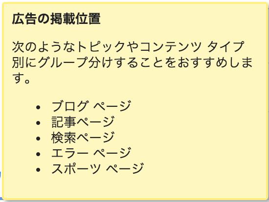 スクリーンショット 2014-01-03 16.38.34.png