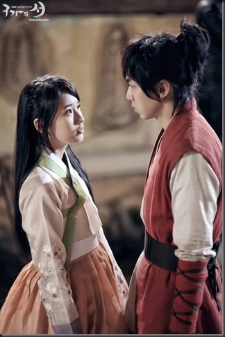 Sinopsis Gu Family Book : sinopsis, family, KDRAMATIZED:, [Link], Sinopsis, Family, Episode, (Complete)