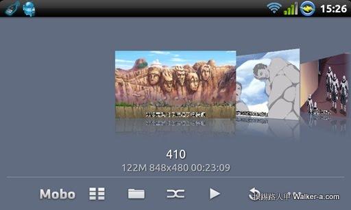 snap20110610_152604.jpg