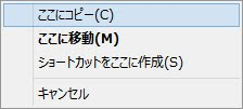 2014-04-30_12h52_20.jpg