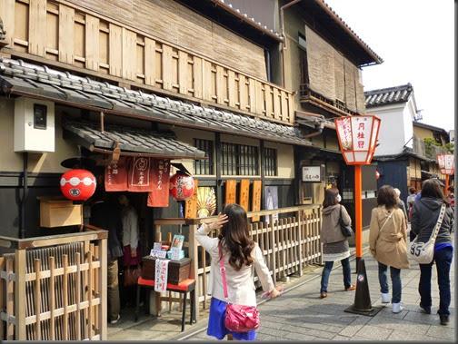 親子親戚丼...的部落格: 關西自助之旅 [京都] 祇園,花見小路,八坂神社