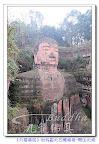 佛像造像藝術-宗教及當代社會意涵-全世界最大的石雕佛像-唐朝彌勒佛未來佛-為眾生福祉~為鎮壓水患而生