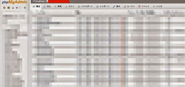 スクリーンショット_2014-10-02_21_56_07.jpg