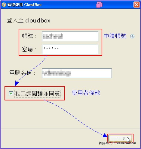 cloudbox12.jpg