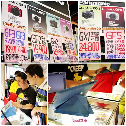 小璇子の奇幻世界: 2012.07.07 臺北多媒體大展