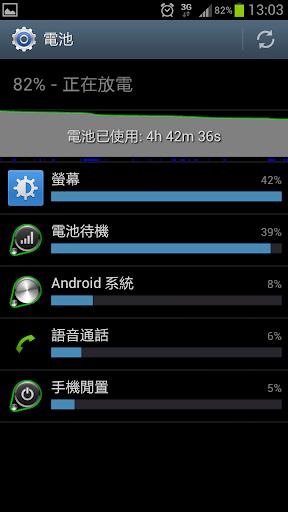S3Screen07.png