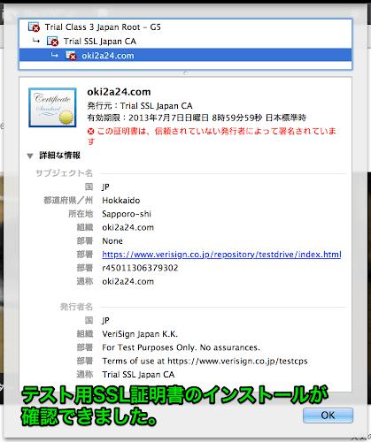 スクリーンショット_2013-06-22_12.50.54.png