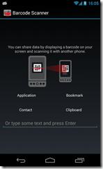 تطبيق مسح الباركود للأندرويد Barcode Scanner - سكرين شوت 4