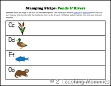 Stamping Strips Ponds & Rivers