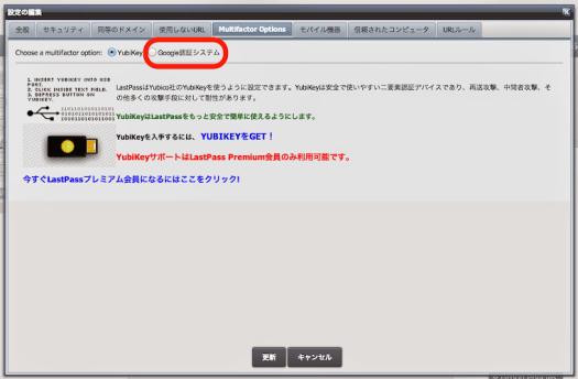 スクリーンショット_2013-05-19_14.04.10.png