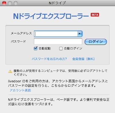 NドライブScreenSnapz001.jpg