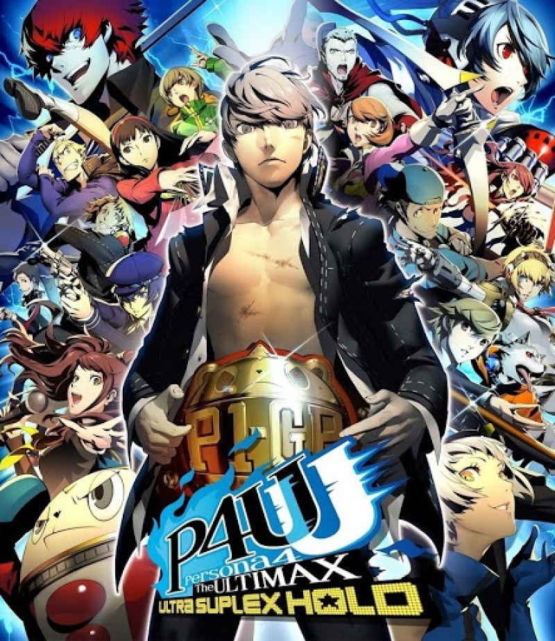 P4U2 - Persona 4 The Ultimax Ultra Suplex Hold
