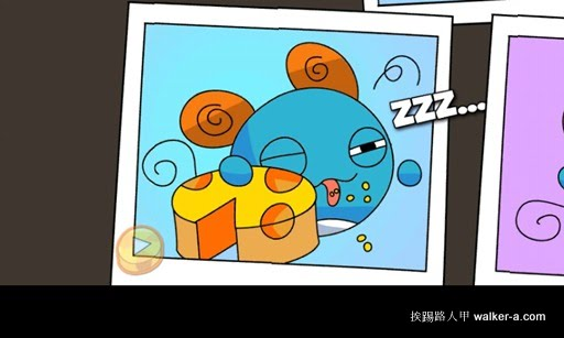 bouncy03-2.jpg