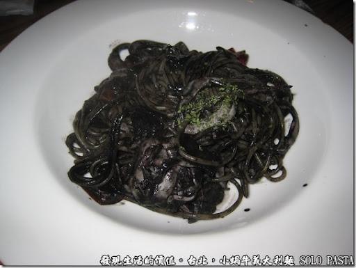 發現生活的價值: 小蝸牛義大利麵 SOLO PASTA