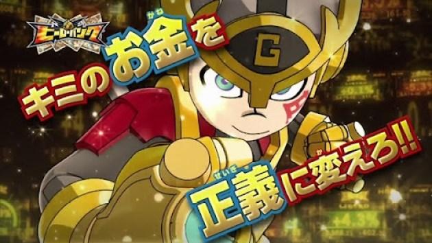 hero-bank_nintendo-3ds