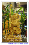 【中壇元帥就是帥】八吋八原木立體精緻雕刻三太子@台北板橋九龍佛具