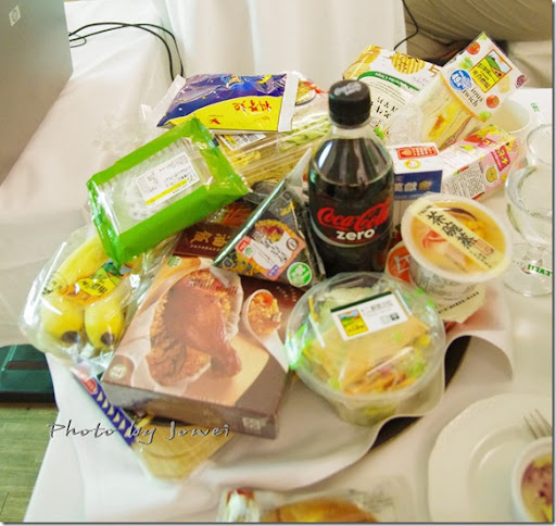 Jowei 食樂生活: 活動-統一陽光變年輕減重法 部落客聚會
