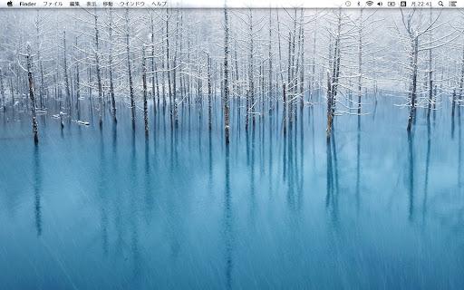 スクリーンショット 2012-11-05 22.41.06.png