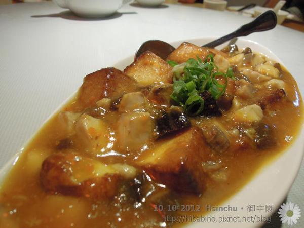 新竹美食, 上海料理, 御申園, 家庭聚餐, 家聚, 新竹餐廳DSCN1807