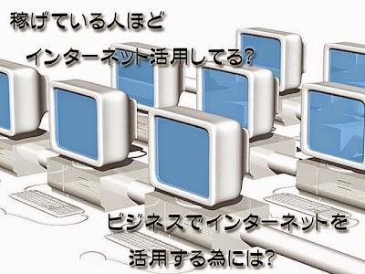 20140702_200.jpg