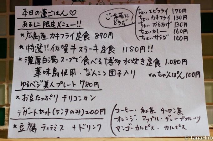 IMGP9732.jpg