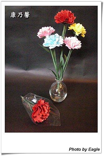 Eagle 摺紙: 摺紙教學 康乃馨 2 Carnation