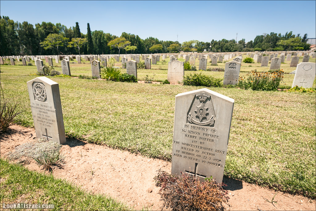 LookAtIsrael.com - Британское кладбище и могила Гарри Поттера в Рамле, Израиль | British cemetry and Harry Potter burial at Ramle, Israel