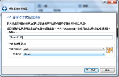 2011-09-18_235434